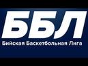 Обзор игры Бк ИПХЭТ Легион - Бк Советское