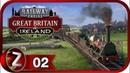 Railway Empire: Great Britain Ireland DLC ➤ Производим твид ➤ Прохождение 2