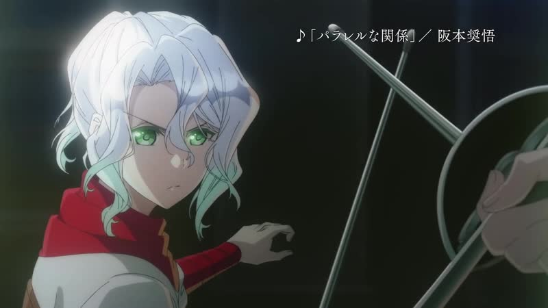 Oushitsu Kyoushi Haine - teaser
