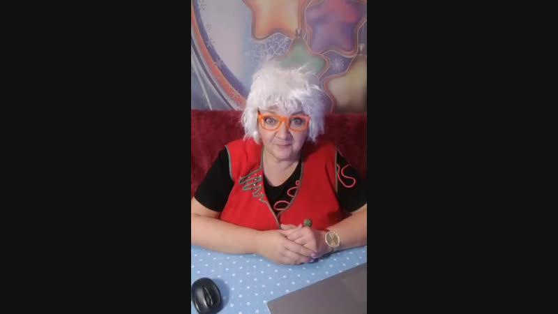 Тетя Мотя клоуны и чудеса й