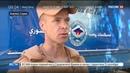 Новости на Россия 24 В Алеппо продолжает поступать российская гуманитарная помощь