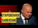 Срочно Украинский политолог Вячеслав Ковтун объяснил попадание в базу Миротворца