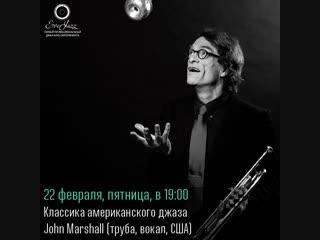 John marshall (труба, вокал, сша) x 1