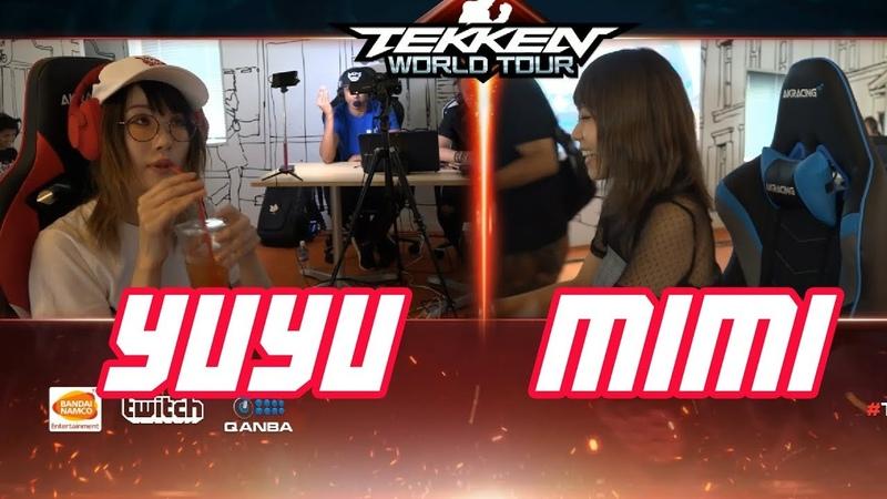 UYU YUYU vs MIMI➤ EPIC GIRL VS GIRL match! ➤ Tokyo Tekken Masters ➤ Tekken 7