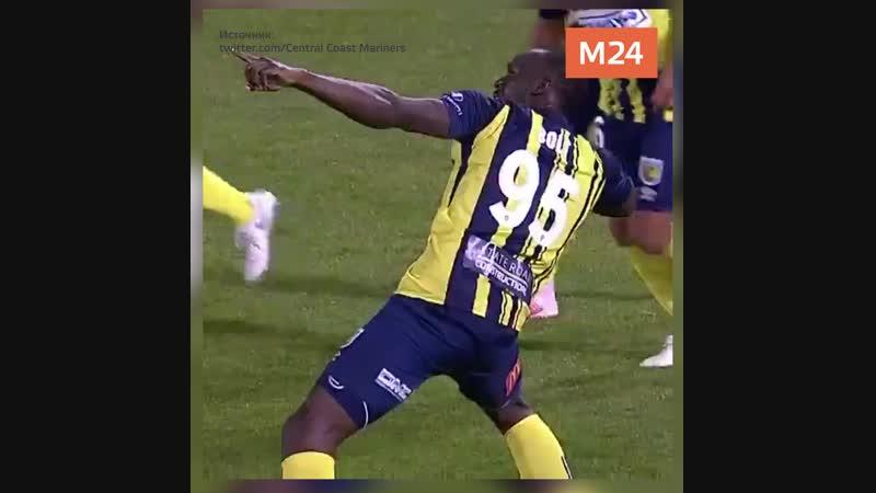 Усейн Болт забил свой первый гол