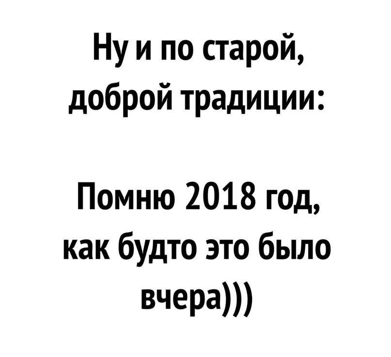 Надежда Кутузова | Симферополь