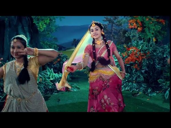 Radha Krishna Raasleela