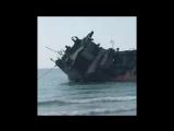 Танкер Аракс распиливают на металлолом в Мангистау