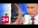 Китайцам полюбились товары как у Путина Россия 24