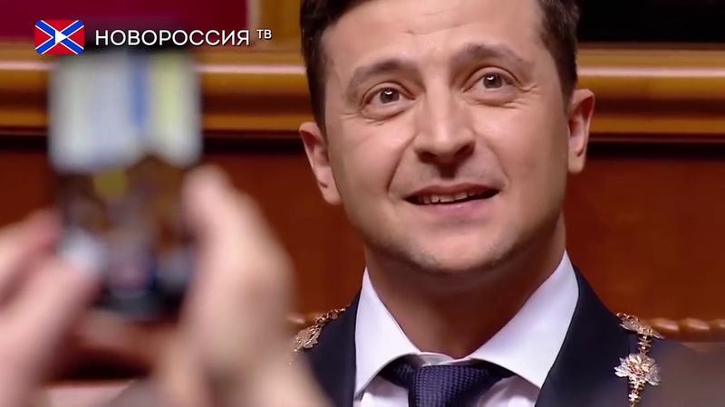 Новости на Новороссия ТВ 21 мая 2019 года