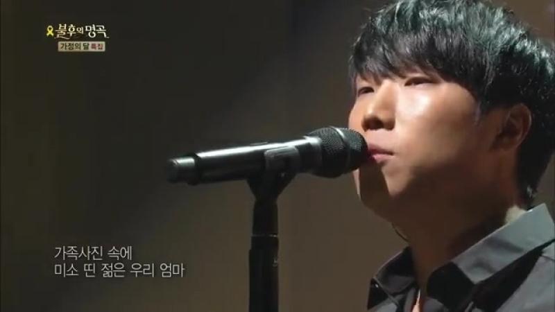 [HIT] 김진호 - 가족사진 불후의 명곡2.20140524 (1)
