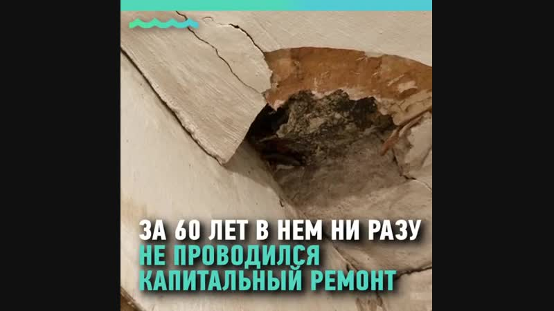 Потолок обрушился на двухлетнего малыша в Бийске