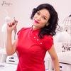 Irina Shalina
