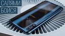 ASUS ZenFone MAX Pro M2: очень приятный голый Android! Вообще не обзор ASUS ZenFone MAX Pro M2