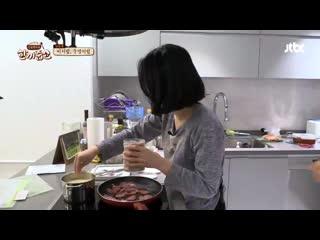 190403 Let's eat dinner together | Wonyoung cut