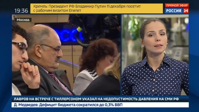 Новости на Россия 24 • Студенты из разных стран участвовали в российской олимпиаде Я - профессионал.