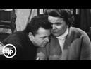 День за днем. Часть 2. Серия 1 Январь, 29, суббота | Советский телесериал (1972)
