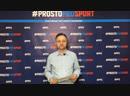 Итоги первой части чемпионата России по футболу Николай Роганов главный редактор