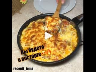 Мясная запеканка с грибами и картошкой (ингредиенты указаны в описании видео)