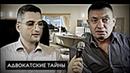 Адвокат Колегов в Москве Интервью