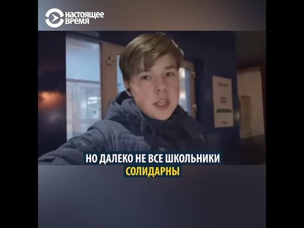 Российские школьники запустили флешмоб: Путин вор