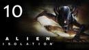 Alien: Isolation - Прохождение игры на русском [ 10] hard
