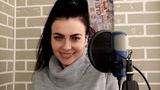 Marshmello ft. Bastille - Happier на русский язык (russian cover)
