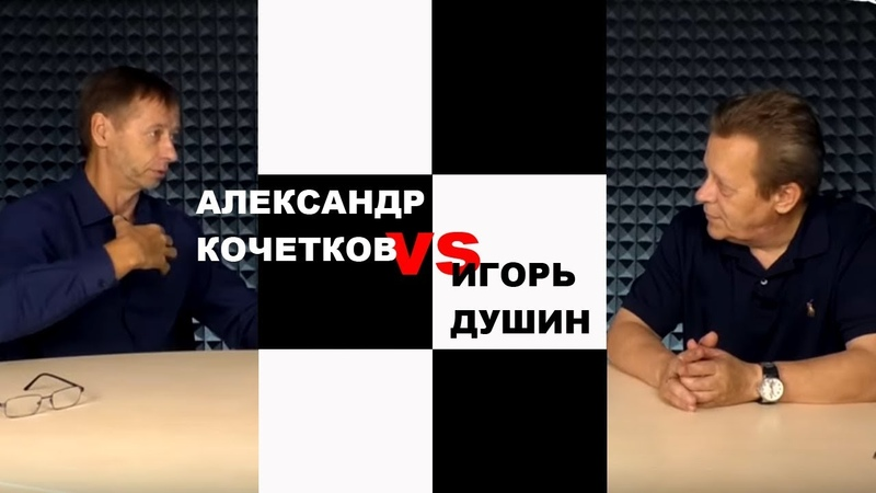 Полит шахматы №1. Общественный договор.