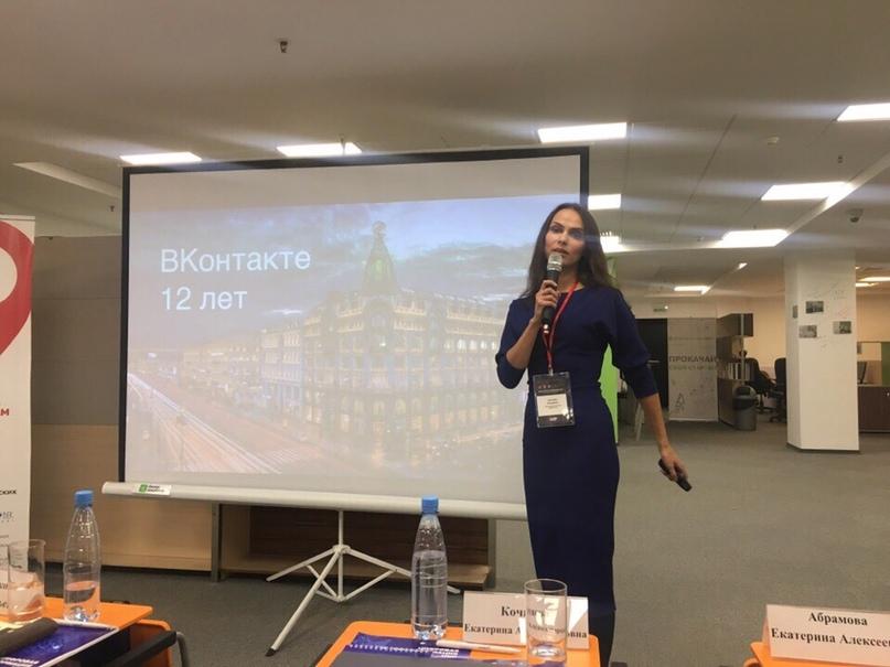 Екатерина Кочнева   Сочи