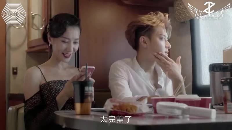 [РУСС. САБ] Z.TAO @ «The Brightest Star in the Sky» Episode 5 / 44