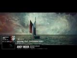 Gerome feat. Cassandra Grey - Beirut City