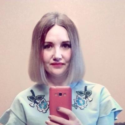 Лена Казарцева