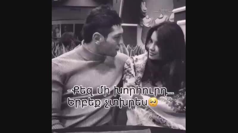 _depi_erjankutyun__BrF7nLYgVXb.mp4