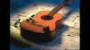 легендарная Канцона на гитаре табы