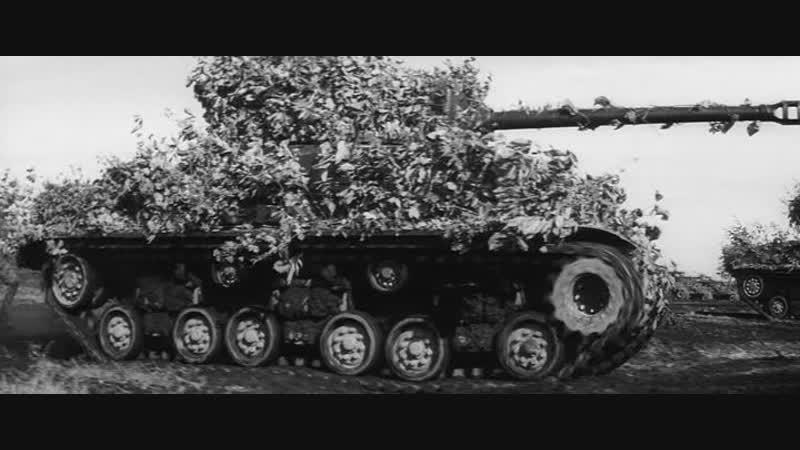 Удел человеческий II Условия человеческого существования II 1959 Атака советских танков на японские позиции