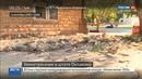 Новости на Россия 24 • Причиной землетрясения в Оклахоме мог стать человеческий фактор