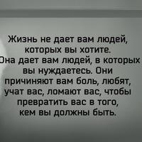 Анкета Chernovol Дмитрий