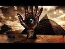 Вот ПОЧЕМУ тайна пирамид разгадана не будет НИКОГДА!