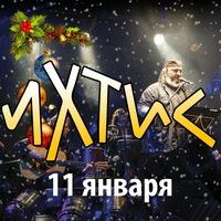 Рождественский концерт в ЦДХ