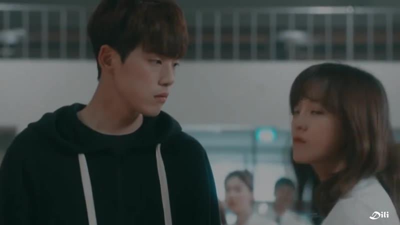 [Eun Hoo x Tae Woon] x Школа 2017 __ Сторожевой
