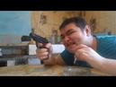Парни со стволами - Русская версия feat. Руслан Гительман и Кама Пуля