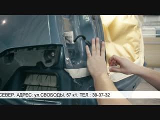 КУЗОВНОЙ РЕМОНТ АВТО В ПЕНЗЕ. АВТОТЕХЦЕНТР СЕВЕР
