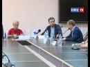 Мнение эксперта: проблемы развития спорта в студенческой среде обсудили за круглым столом в ЕГУ им. И.А. Бунина