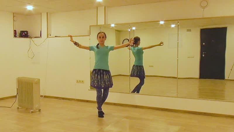 ATS® Fast Moves Arabic 1 2 3 Turn @ танцевальный трайбл словарь