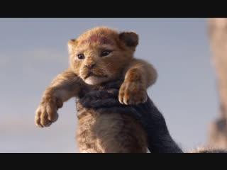 Король Лев / The Lion King (2019) Трейлер BDRip 1080p