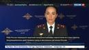 Новости на Россия 24 • Полиция перекрыла крупный наркоканал из Европы