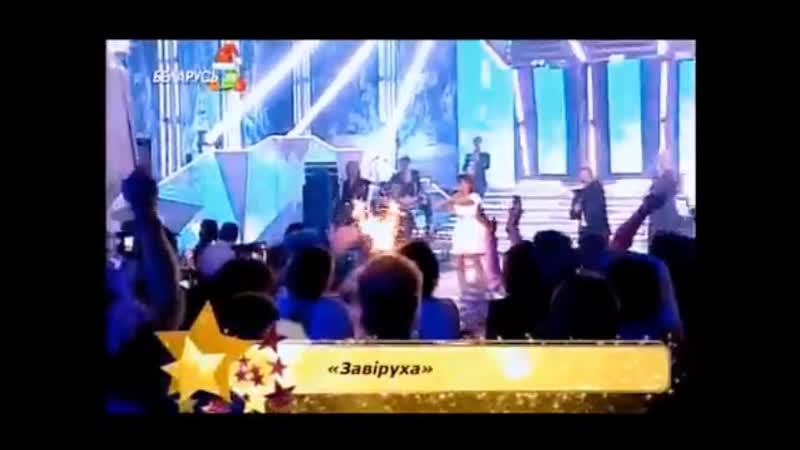 Новогодний концерт 2010 года Я Поплавская и А Тиханович Завiруха