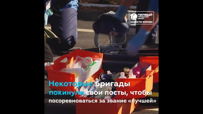 17 районов остались без бригады «скорой»