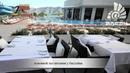 Отель «Кемпински Гранд Отель » [ Геленджик ] alean / АЛЕАН / alean / Отдых в Сочи