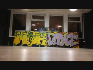 Break dance freestyle | Мастерская Танца